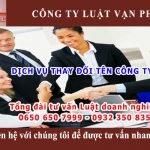 dịch vụ đổi tên công ty tại đồng nai